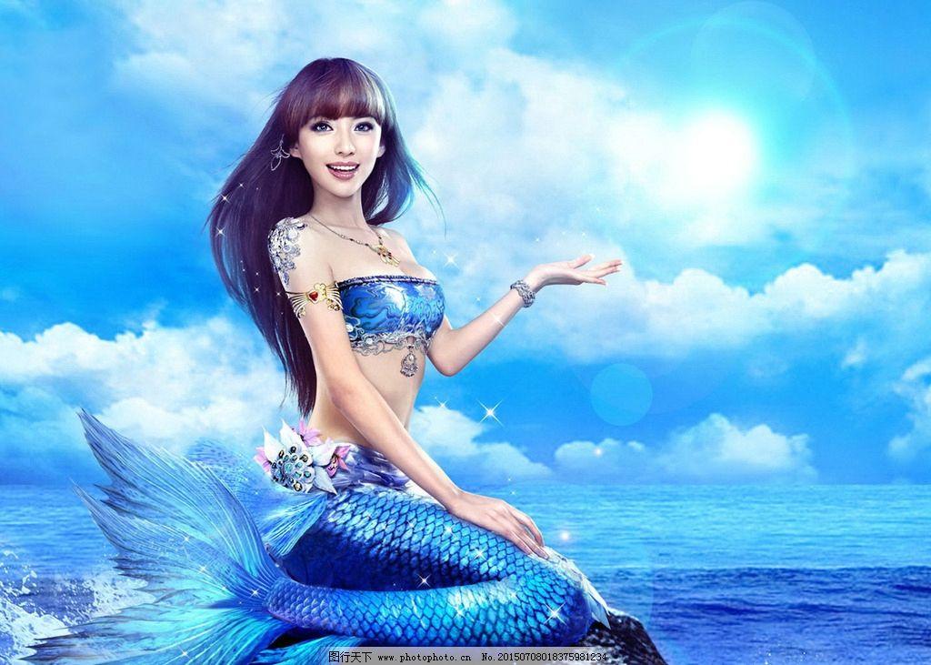 美人鱼 蓝色天空 梦幻景色 蓝色梦幻 海底精灵 美女 大海 设计 动漫