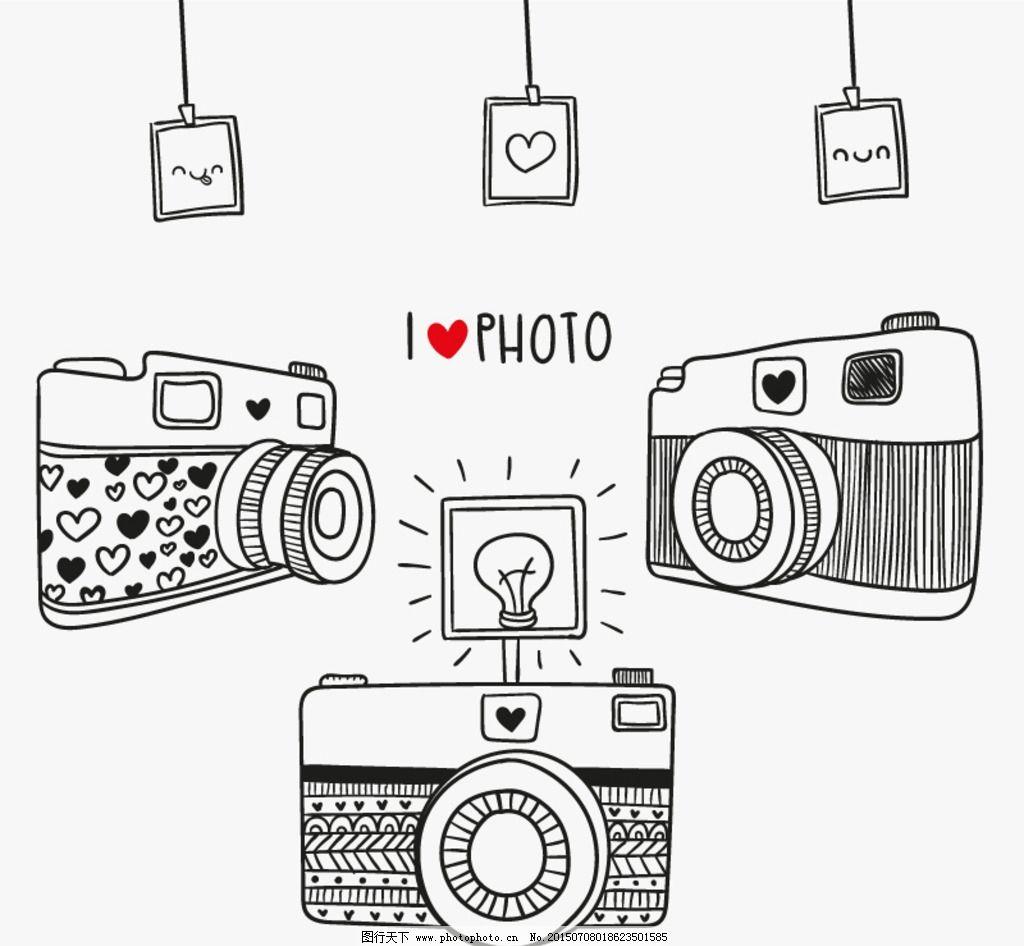 手绘 照相机 相机 爱心