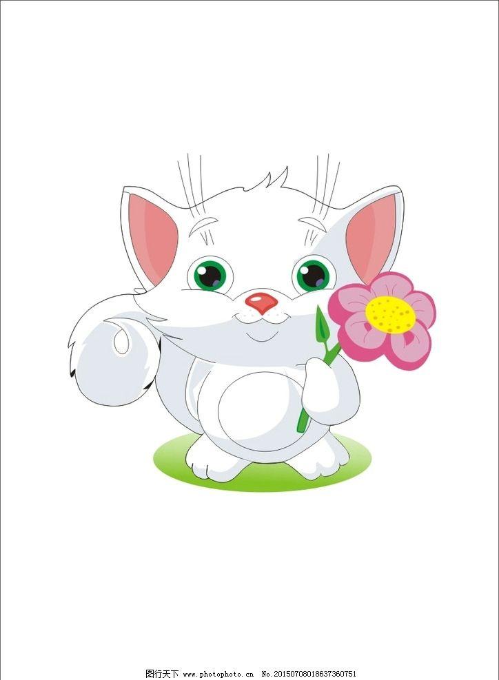 卡通猫 猫 可爱的小猫 拿着花的小猫 小猫 可爱猫 手绘 设计 动漫动画