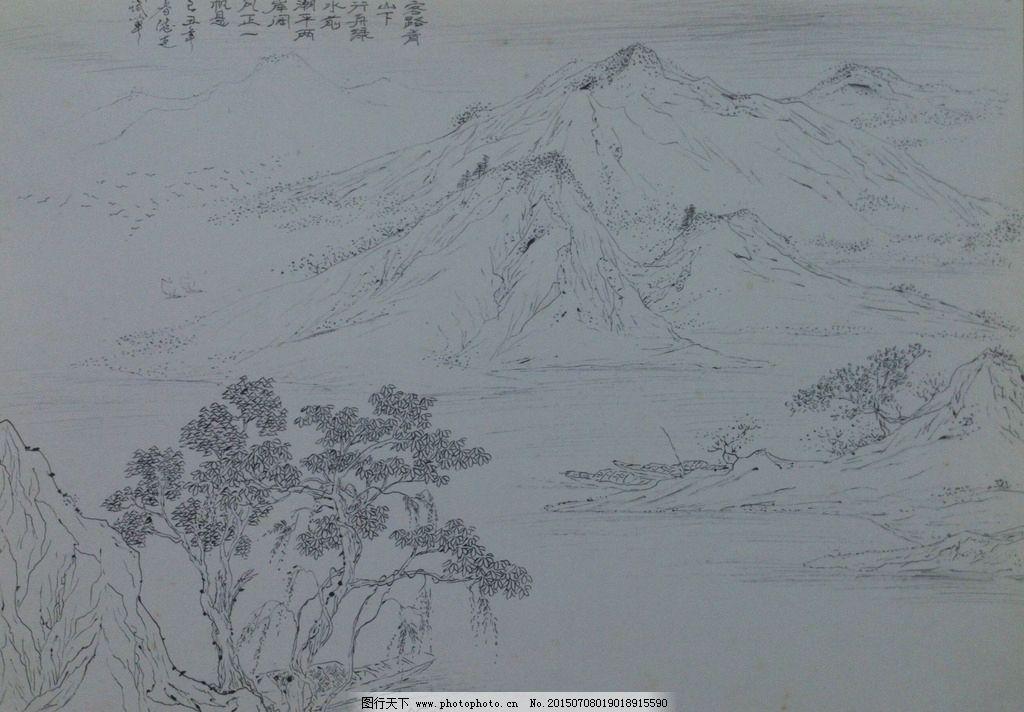 客路青山下 线描 传统山水 绘画 钢笔画 艺术