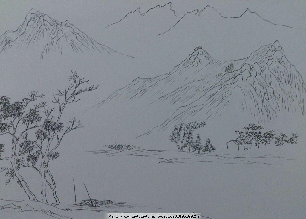 自然山水风景简笔画彩铅
