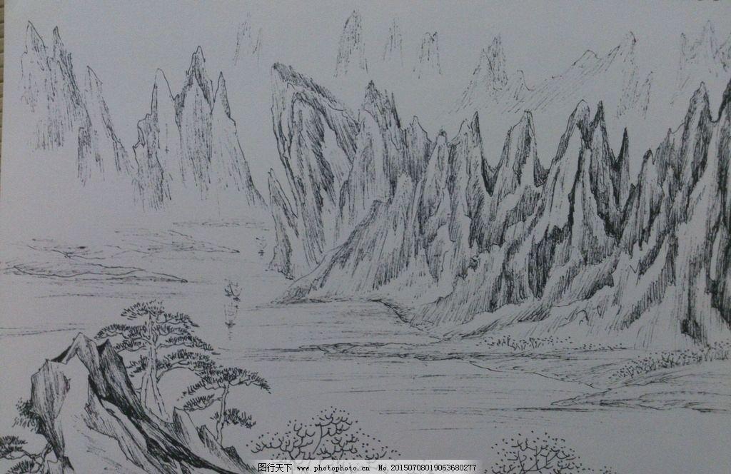 钢笔画 山水 风景 原创 绘画 设计 文化艺术 绘画书法 72dpi jpg
