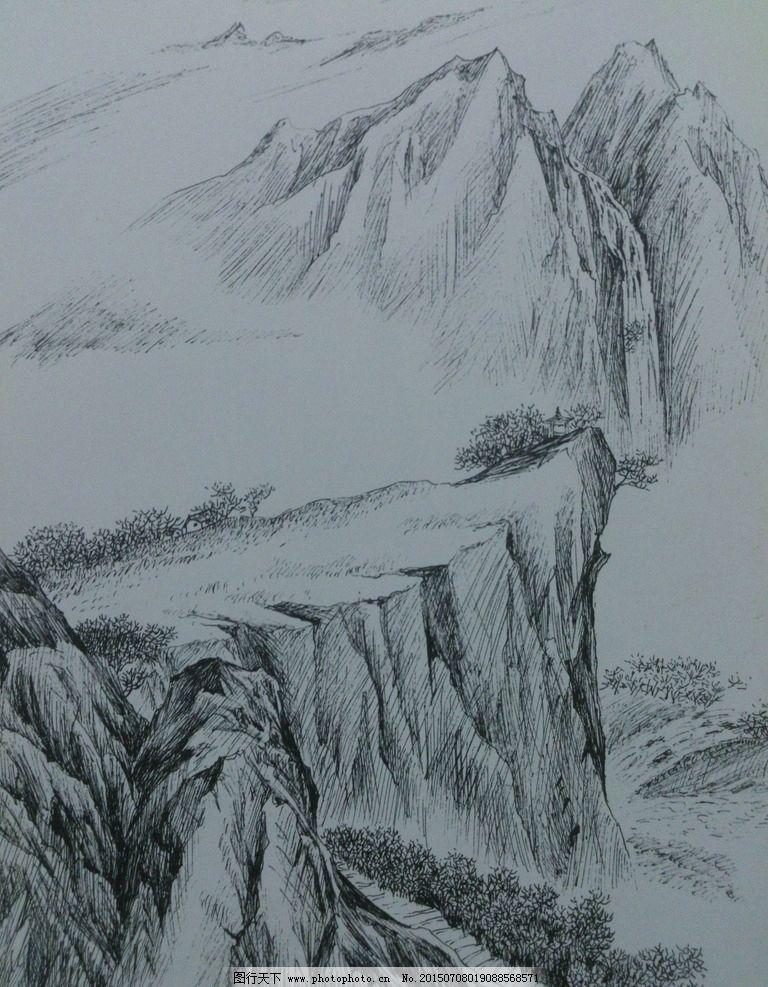 钢笔画山水图片