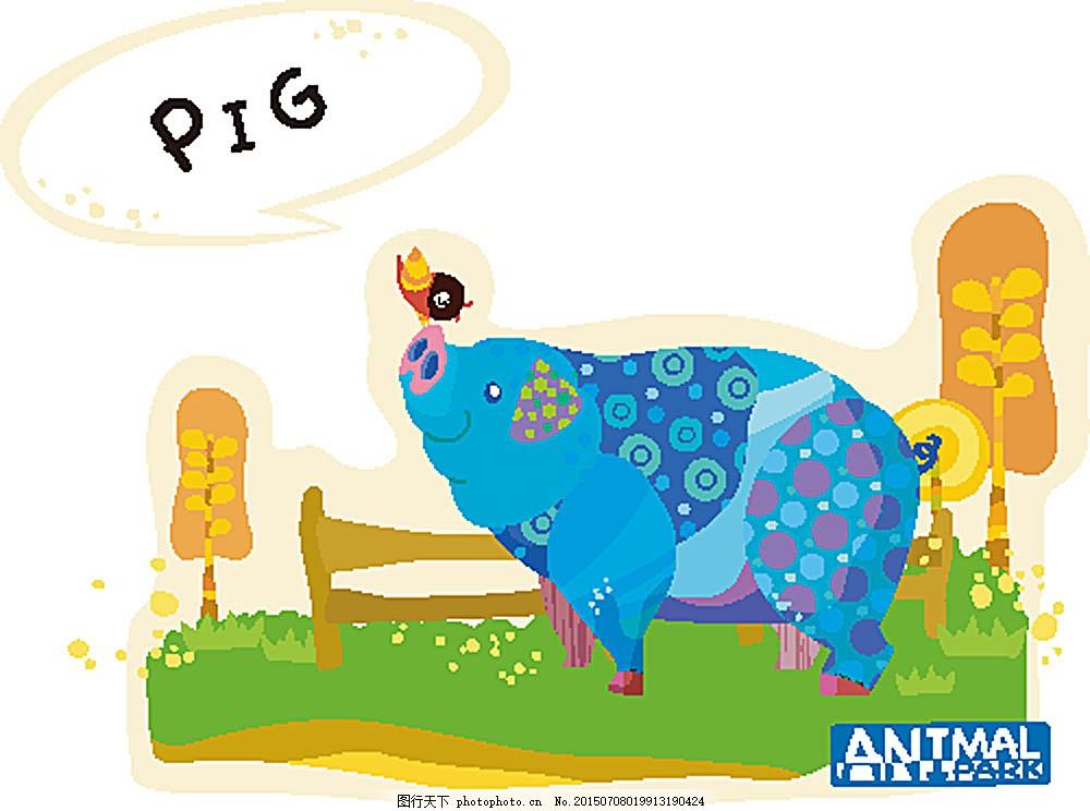 卡通小猪 草地 树木 小鸟 卡通画 卡通动物 卡通形象 矢量人物