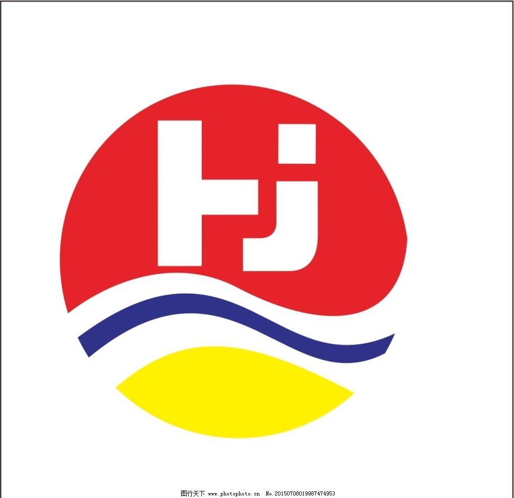 红健 logo 气体 红色 企业标志 设计 标志图标 企业logo标志 cdr