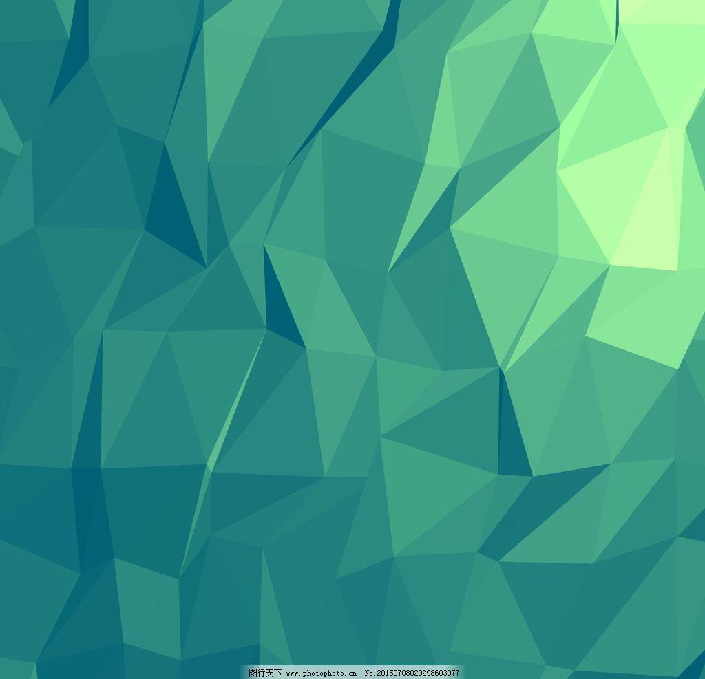 蓝色背景素材 抽象素材 青色背景 质感 底纹蓝色图片 底纹 红色背景