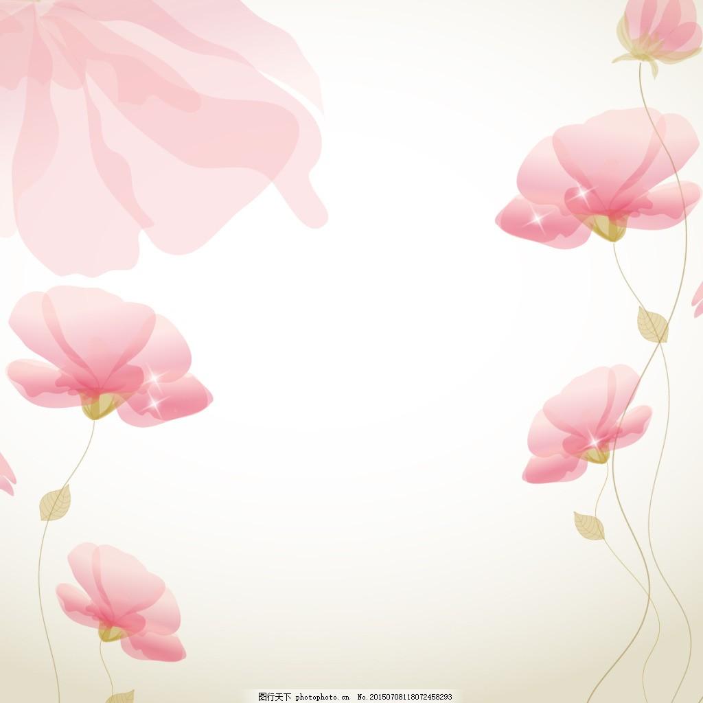 化妆品背景 简单 手绘 粉色