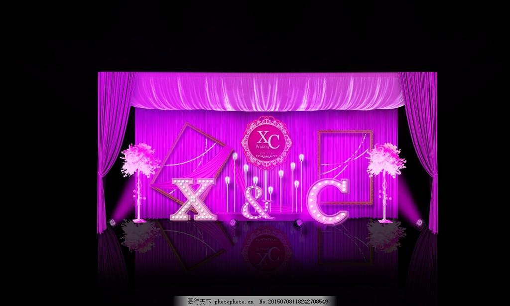 紫色留影区 婚礼留影 紫色婚礼 紫色婚礼背景 欧式婚礼 紫色婚礼喷绘