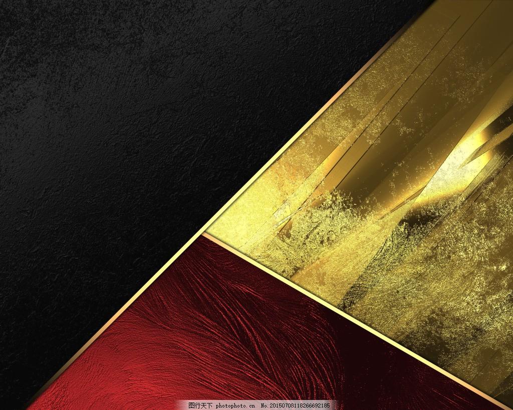 质感背景 背景底纹 抽象背景 欧式背景 欧式 金属 华丽背景     黑色