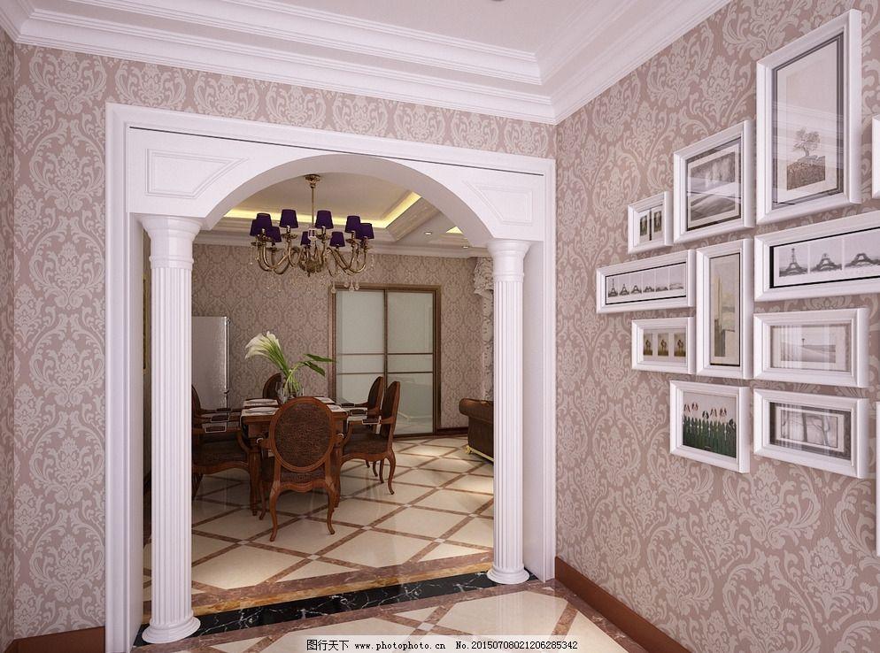 设计 室内模型 柱子 欧式 罗马柱 柱子 美式 欧式构件 简欧 漂亮 白色