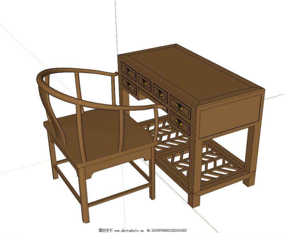 中式家具 中式书桌椅图片_室内模型_3d设计_图行天下