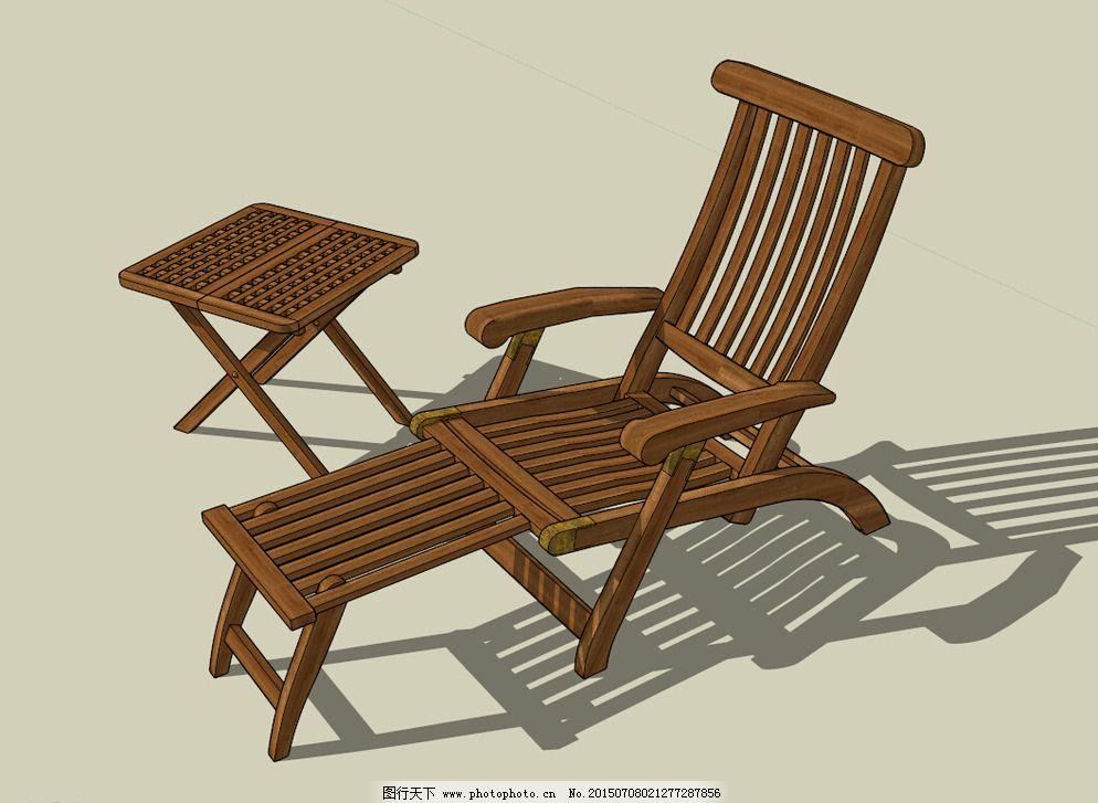 中式阳光椅图片_室内模型_3d设计_图行天下图库