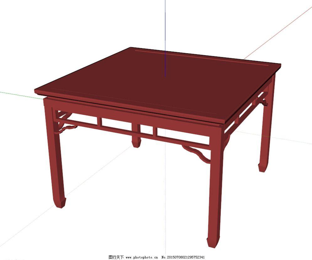 设计 室内模型 古建 古代家具 小几 条几 炕桌 圈椅 屏风 头案 红木条