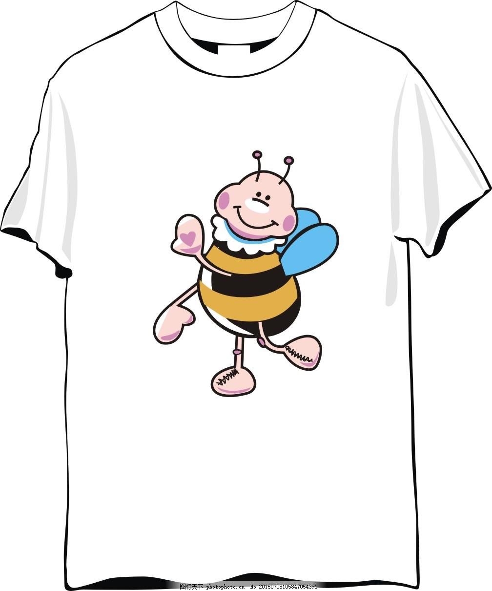 纪念t恤设计蜜蜂 纪念t恤设计1 t恤 白色 涂鸦 手绘 彩色 卡通 矢量图