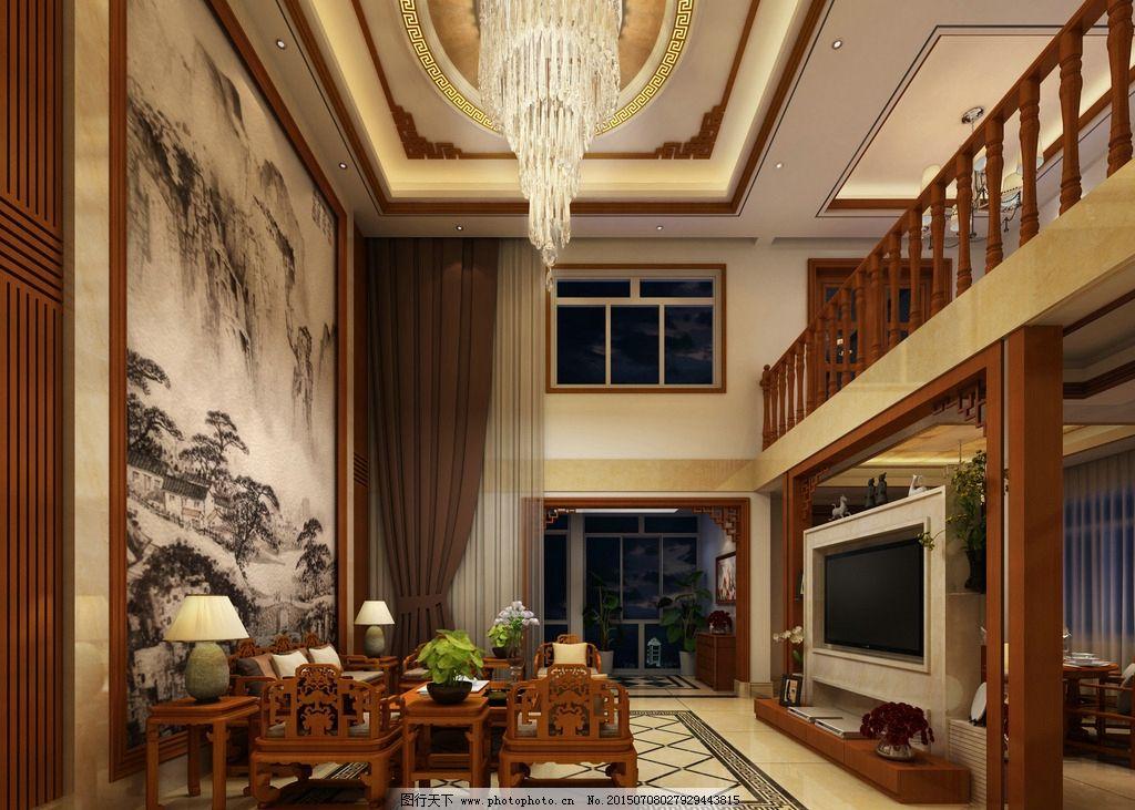 中式复式楼效果图 复式楼客厅 红木家具 中式装修 水晶灯 家装