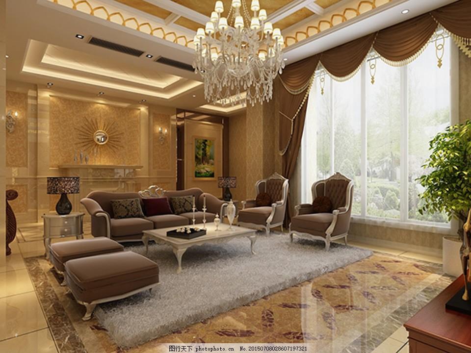 欧式客厅装饰 沙发茶几 吊顶设计 客厅修饰 棕色图片