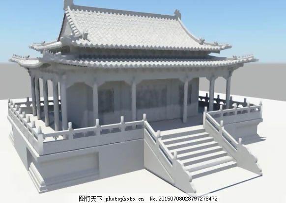 宫殿,古代建筑3d模型