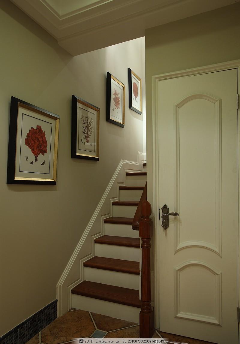 欧式楼梯间