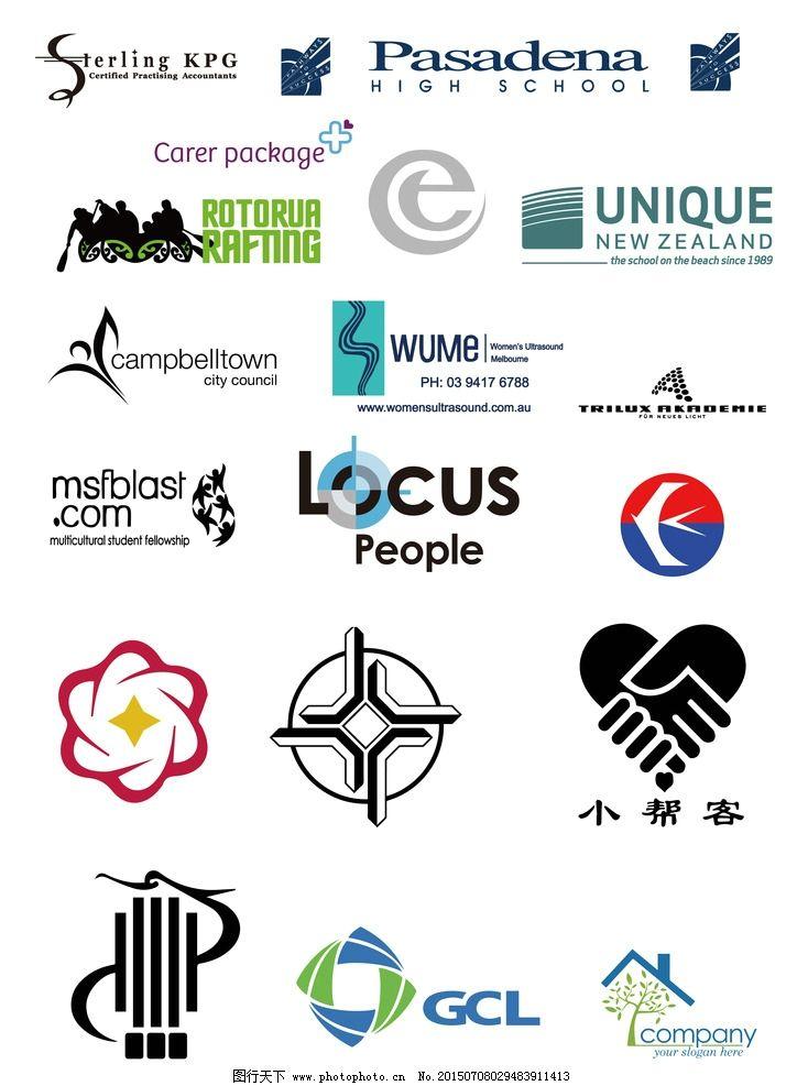 logo 树房子logo 国外logo 小帮客 e 设计 广告设计 logo设计 300dpi