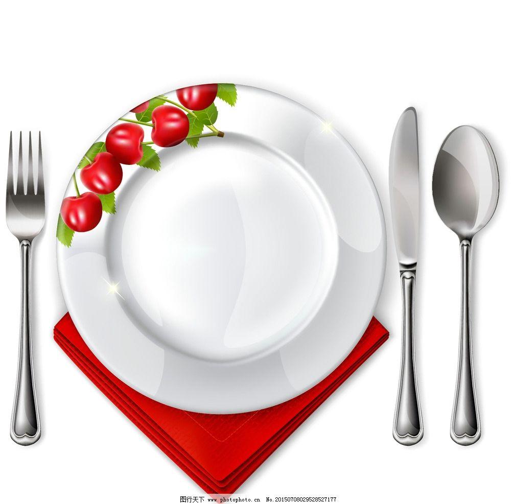 刀叉盘子图片