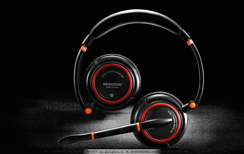 头戴式耳机 多声道耳机 音乐耳机 游戏耳机 耳机 设计 广告设计 广告