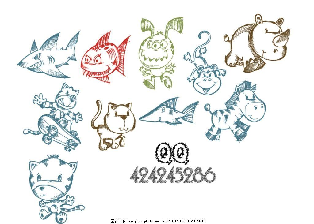 猫和鱼 手绘 小动物 矢量图 斑马 鲨鱼 鳄鱼 卡通猫 犀牛 牛