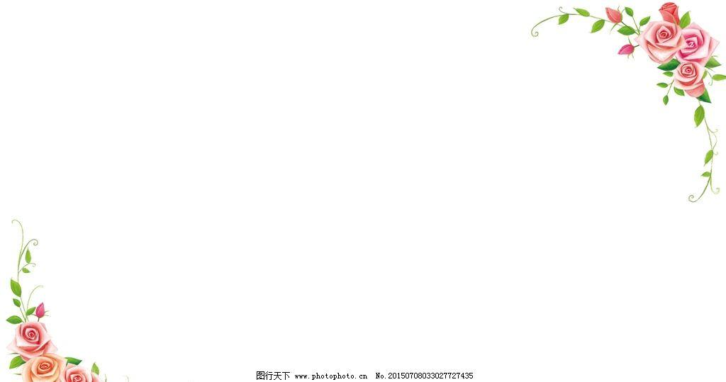 ppt 背景 背景图片 边框 模板 设计 相框 1024_539