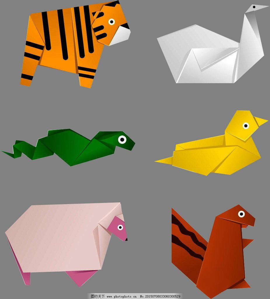 卡通折纸psd免费下载 psd 鸡 老虎 蛇 松鼠 天鹅 羊 卡通折纸动物 psd