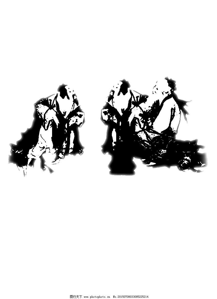 古代人物水墨画 psd源文件素材
