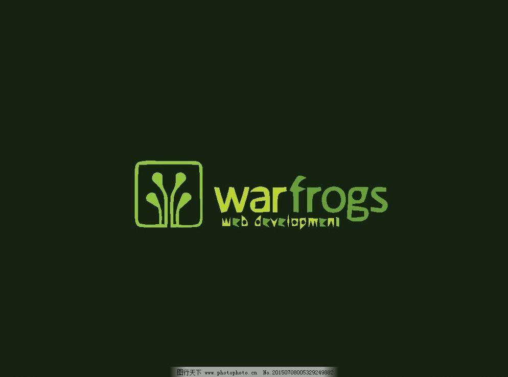 青蛙 logo