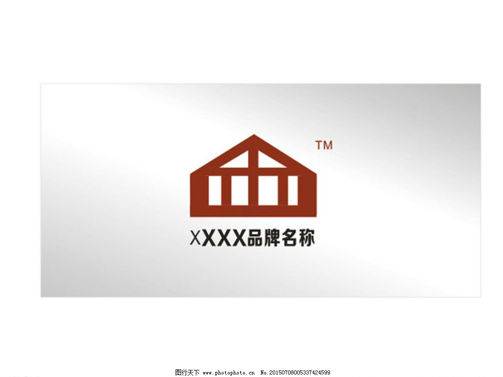 品牌家具logo图片