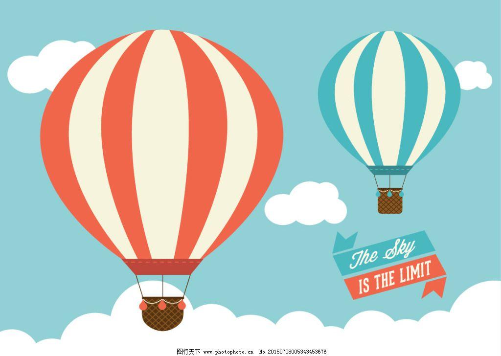 卡通热气球矢量素材
