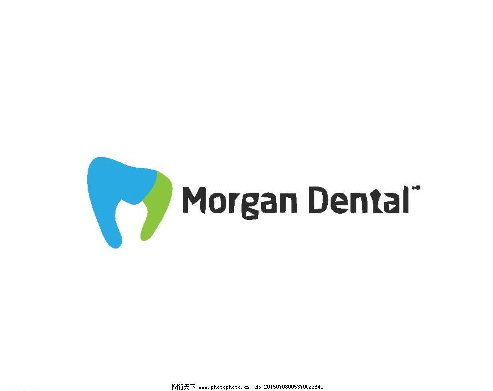 牙抽象牙科logo-牙抽象