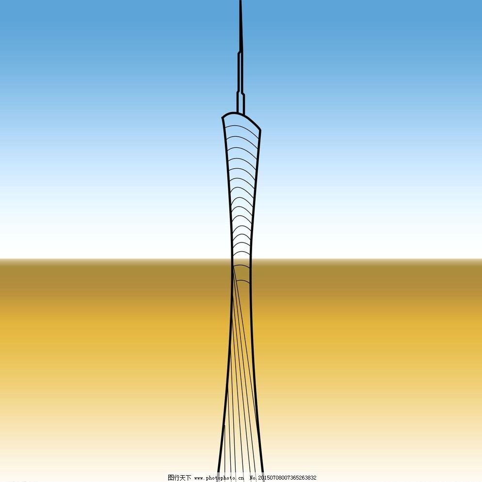 线条广州塔图片免费下载 ai 广告设计 广州塔 设计 矢量图 塔 小蛮腰