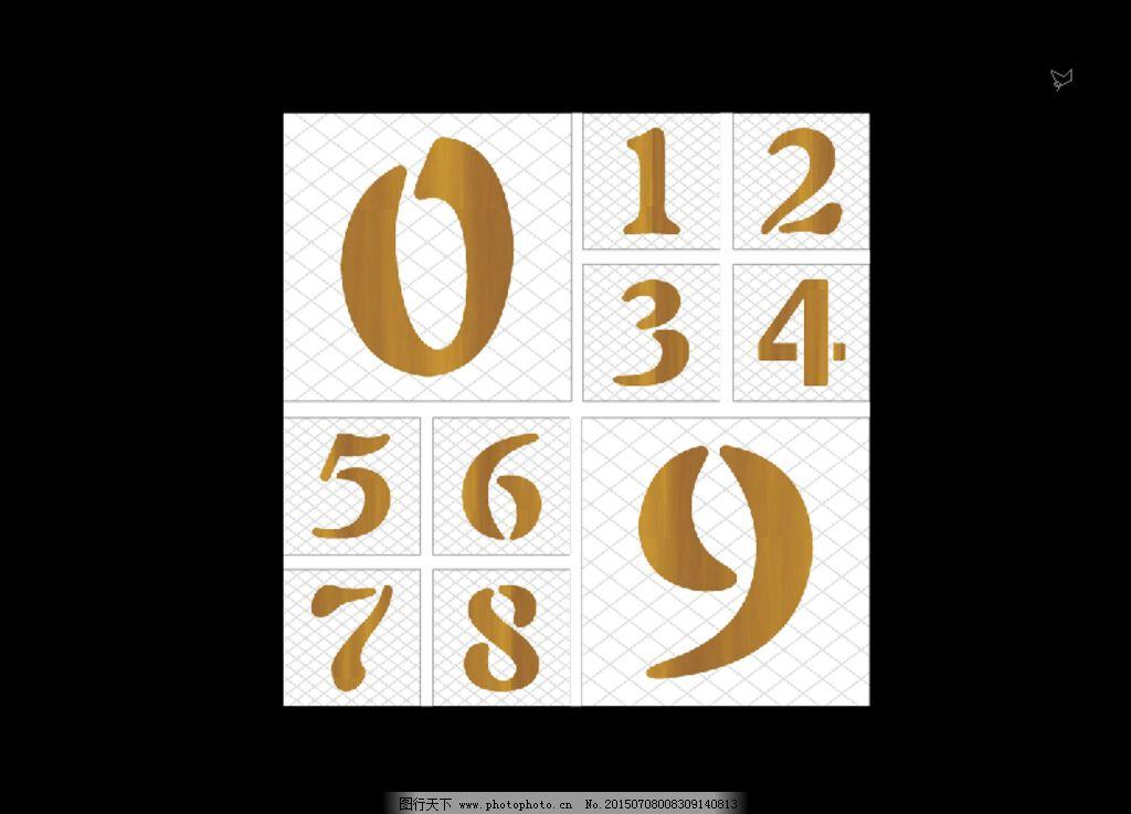 CDR 广告设计 设计 数字字体设计 图标大全 网页小图标 小图标大全 英文字母设计 英文字体 展板模板 数字字体设计 复古数字字体 炫彩数字字体 木纹字体效果 各类数字字体 字母设计 字符设计 字体设计 英文字母设计 英文字体 经典英文字体 英文符号 图标大全 小图标大全 底纹大全 各类小图标 网页小图标 网络网页图标 设计 广告设计 展板模板 CDR 其他展板设计