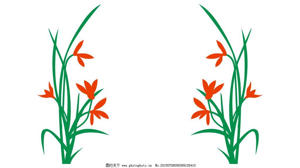 兰花矢量图图片免费下载 cdr 广告设计 花朵矢量图 兰花 兰花矢量图
