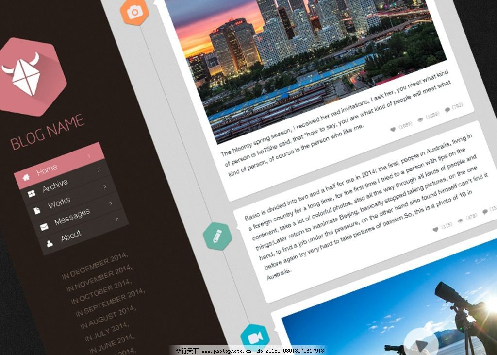 个人博客模板图片_网页界面模板_ui界面设计_图行天下