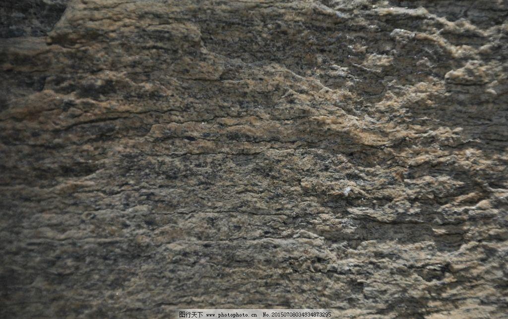 小石头 石头路 大石头 石头肌理 石头雕刻 石头素材 石头纹 石头纹路