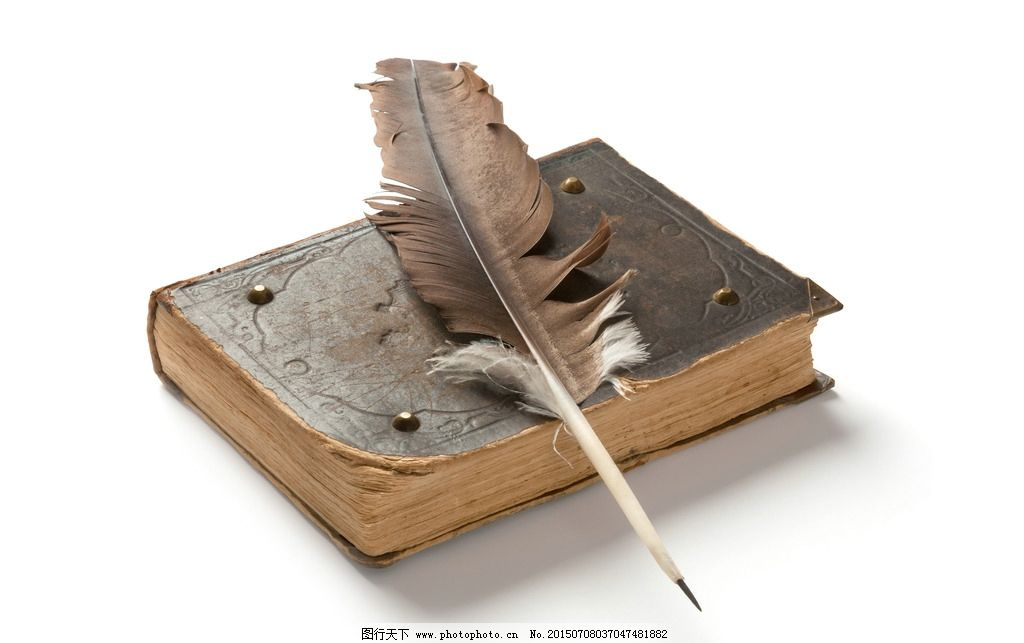 用包书纸包书的步骤图解