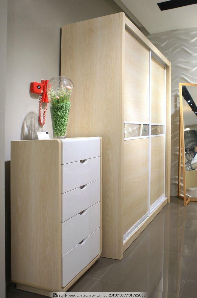 现代家具 衣柜 大衣柜 趟门衣柜 推拉门衣柜 斗柜 五斗柜 储物柜