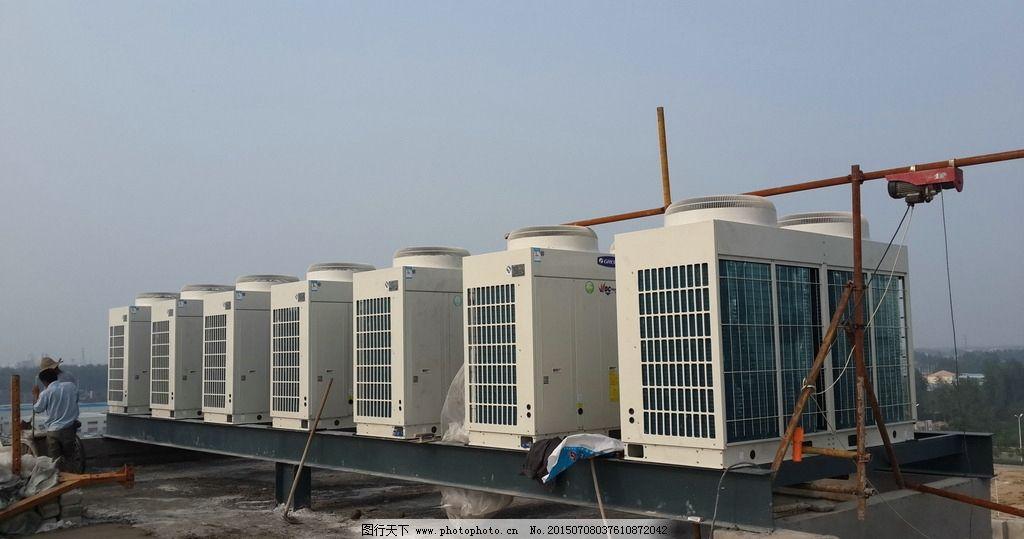 格力模块机 模块机 格力中央空调