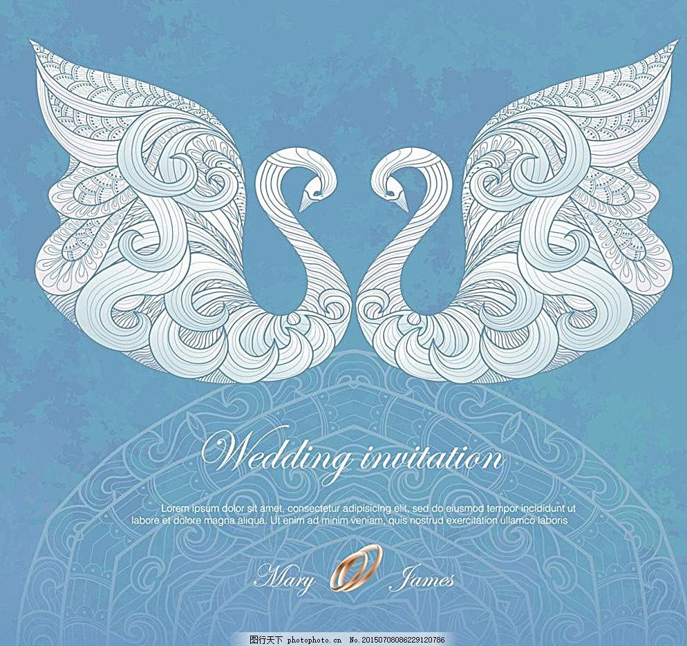 婚礼 邀请函 创意请柬 天鹅 欧式花纹 高雅 节假日 设计 底纹边框