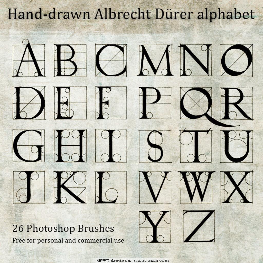 创意的手绘英文字母ps笔刷 创意 手绘 英文 字母 ps 笔刷 简约 黑白