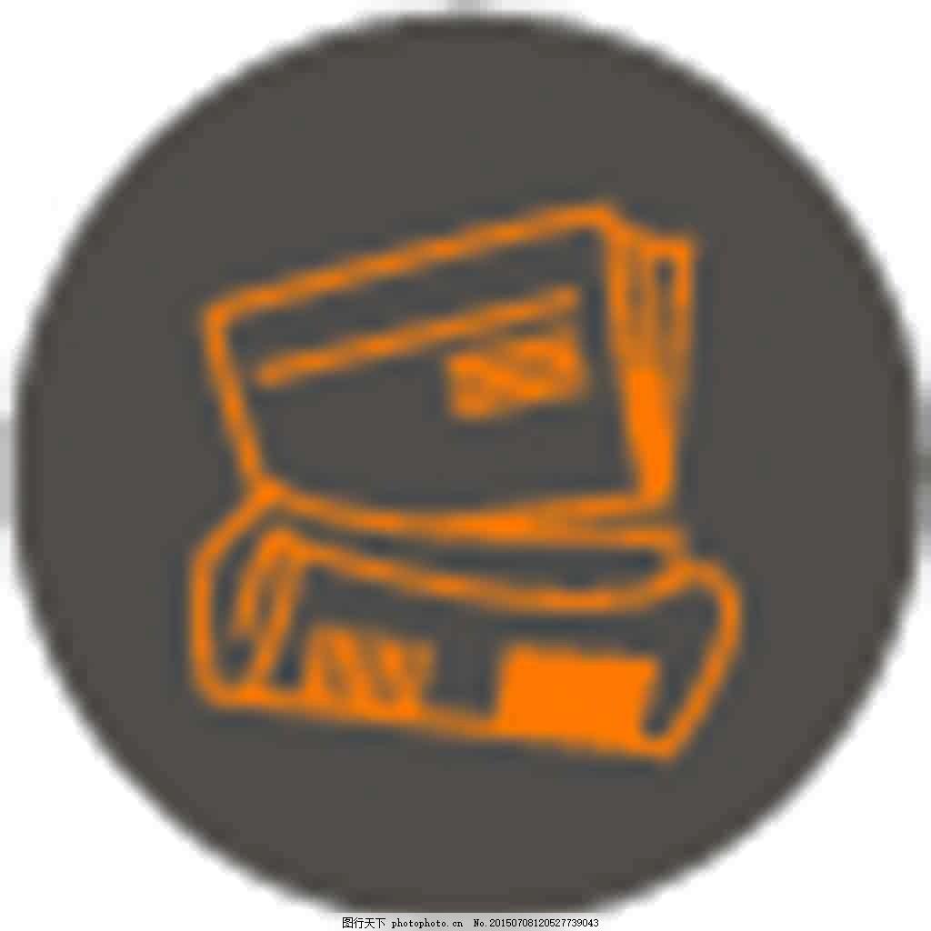 公共标识 报纸 杂志 灰色背景 安全 创意设计 标牌 标志 标志图标图片