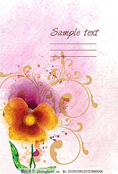 墨迹 手绘图案 花朵 植物 花卉 花纹花边 底纹边框 矢量素材 eps 白色