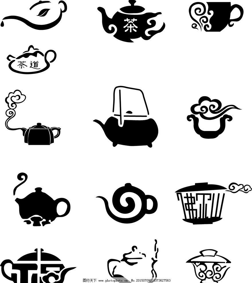 茶壶茶杯图片_动漫人物
