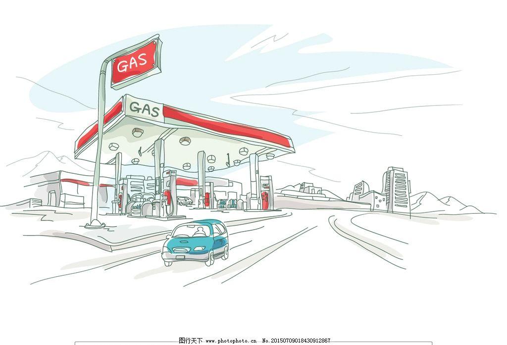 城市风景 加油站 汽车 石油 公路 城市 建筑 矢量插画 设计 动漫动画图片
