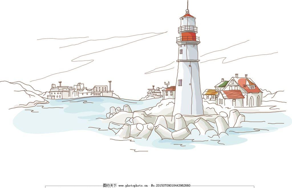 灯塔 海边风景 矢量插画 城市建筑 城市风景 房屋 大海 港口 海边小镇