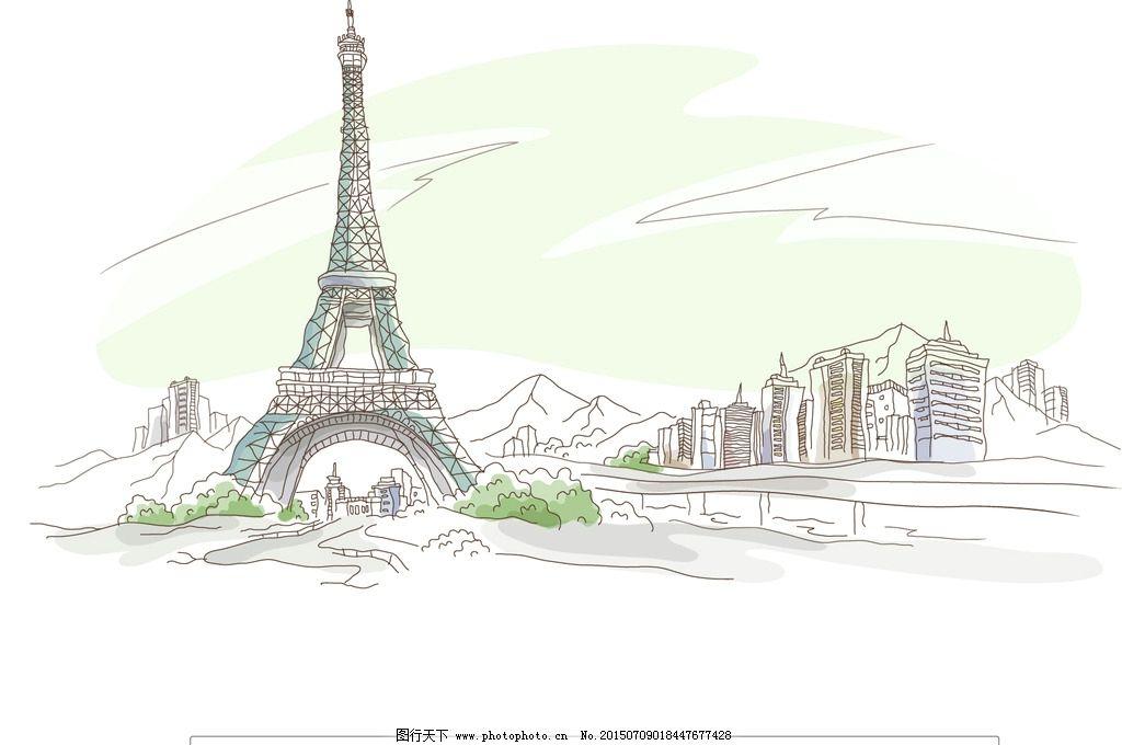 巴黎埃菲尔铁塔手绘图