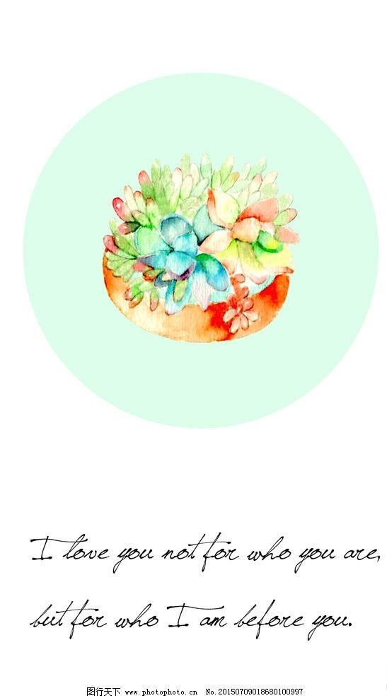 多肉 手绘 水彩 明信片 植物 设计 动漫动画 其他 300dpi jpg